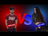 Рэп Баттл - Ярик Лапа vs Вика Лапа