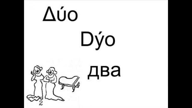 грек 131 150 числа