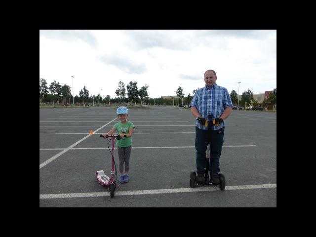 Аляска. Гонки - Папа с Дочкой, Электроскутер Razor E100 VS Segway Mini Pro