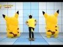 Canciones de infantiles, la canción de Pikachu para niños, Pikachu dominara el mundo, pikachu