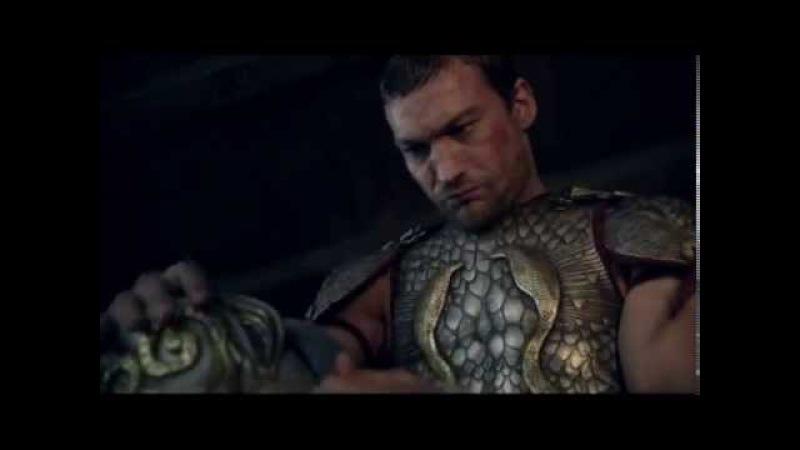 Сломали твой Камелот, Рыцарь../отрывок из сериала Спартак Кровь и песок