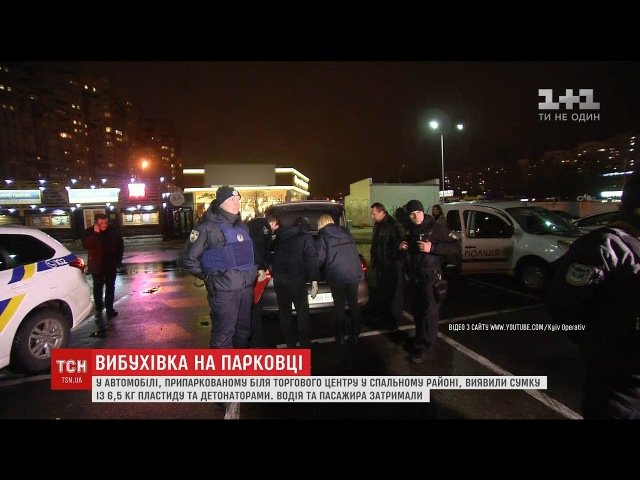 Вибухова загроза. У Києві поліція посилено охороняє вокзали і метро