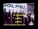 El pueblo unido jamás será vencido 1973 Пока мы едины мы непобедимы