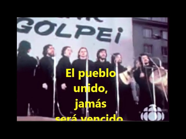El pueblo unido, jamás será vencido, 1973. Пока мы едины, мы непобедимы
