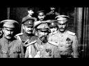 Цены и зарплаты Российской империи