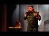 Виктор Калина - Старые друзья (Music video)