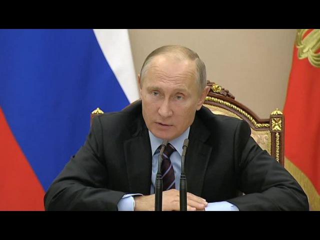Путин: горячие точки стали для некоторых просто выгодным бизнесом