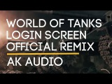 World of Tanks Login Screen Remix by AK Audio