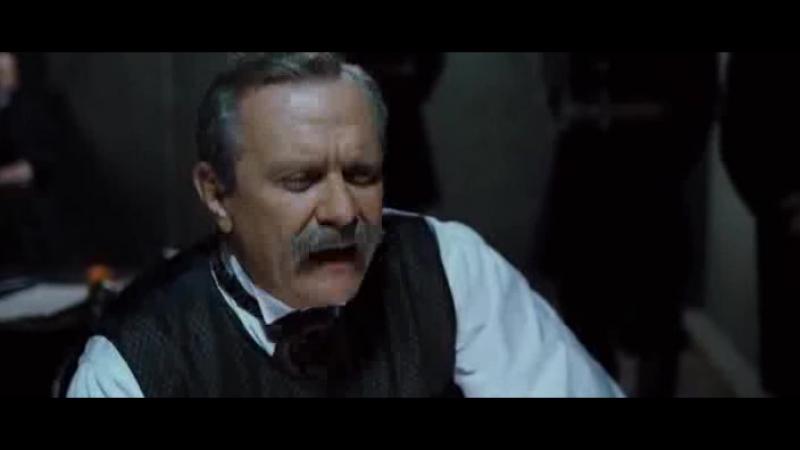 Фильм Статский советник Подстройка по ценностям