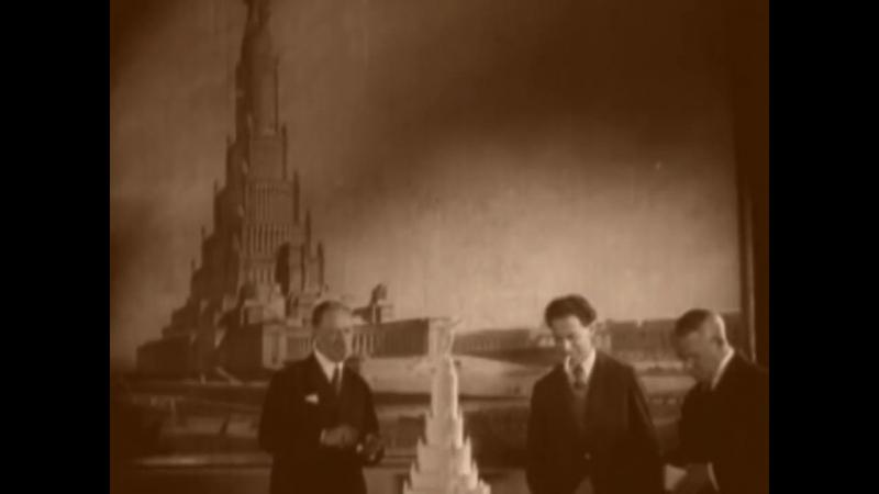 АЛЬБЕРТ ШПЕЕР и БОРИС ИОФАН. Вавилонская башня (из цикла Библейский сюжет)