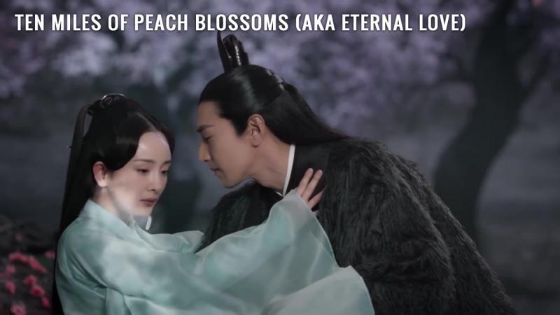 Ten Miles of Peach Blossoms - Cap 30. (Sub Español) - ¿Quien es ese joven
