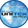 """Создание сайтов - Веб-студия """"УНИТЕХ"""""""