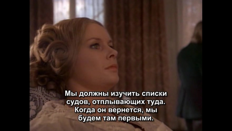 Дракула(Англия.Ужас.1973)-(перевод-субтитры)