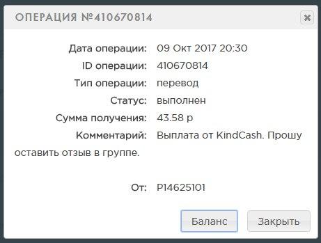 https://pp.userapi.com/c639323/v639323142/4f862/q6Vr5LKxElA.jpg