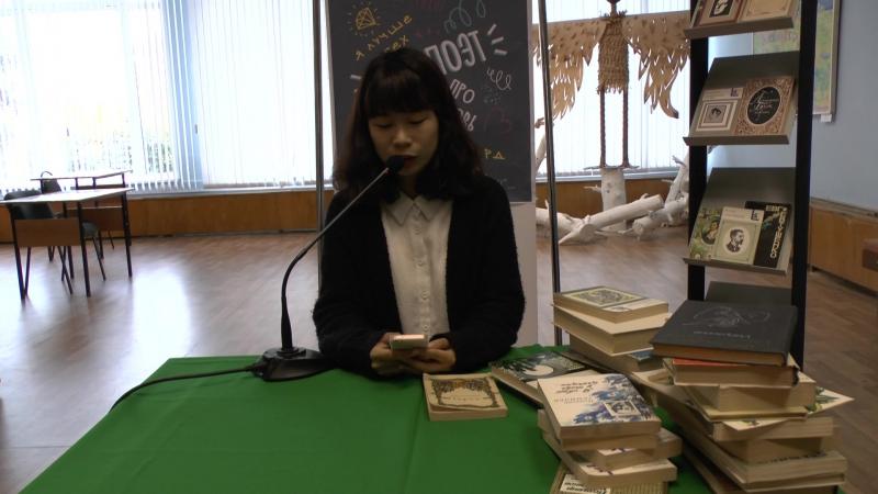 Яжпоэт Цзинг Ванг стих Сюй Чжи-мо