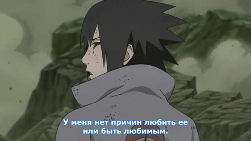 Момент из 475 серии аниме Наруто: Ураганные хроники / Naruto Shippuuden