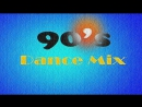 Dance - Mix of the 90s - Part 6 (Mixed By Geo_b)