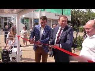 Мэр Сочи: - В телевизор захотел Торжественное открытие скамейки в Сочи (VHS VIdeo)
