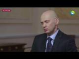 Полная версия: Интервью президента России Владимира Путина телерадиокомпании «Мир».
