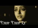 Tadap Tadap Ke Full Song _ Hum Dil De Chuke Sanam _ Salman Khan, Aishwarya Rai (рус.суб.)