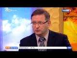 Утро России. Как создать профсоюз (эфир от 10.10.2017)