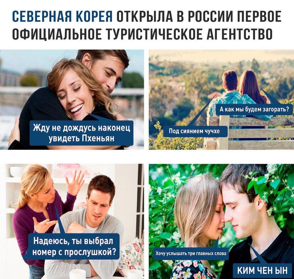 https://pp.userapi.com/c639323/v639323412/42c70/FyrcBXnus4s.jpg