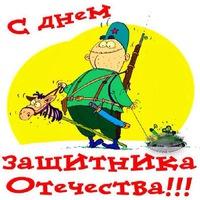 Вадим Леухин