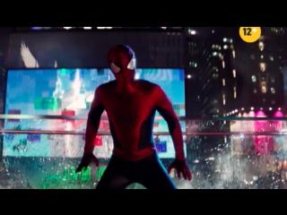 «Новый человек-паук» на СТС