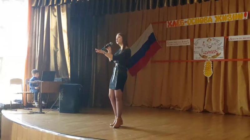 Софья Костишина