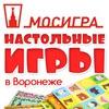 Настольные игры в Воронеже - это Мосигра