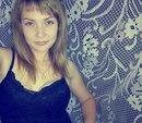 Алина Витальевна фото #25