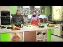 Кухня с акцентом. Туркменский чекдирме