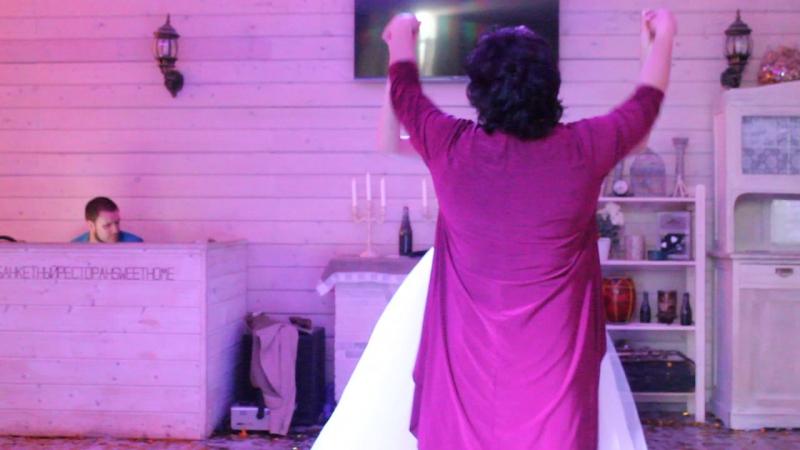 танец невесты жениха и мамы жениха