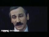 Леонид Филатов. Песня о дураках.