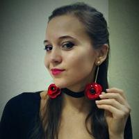 Кристина Корня