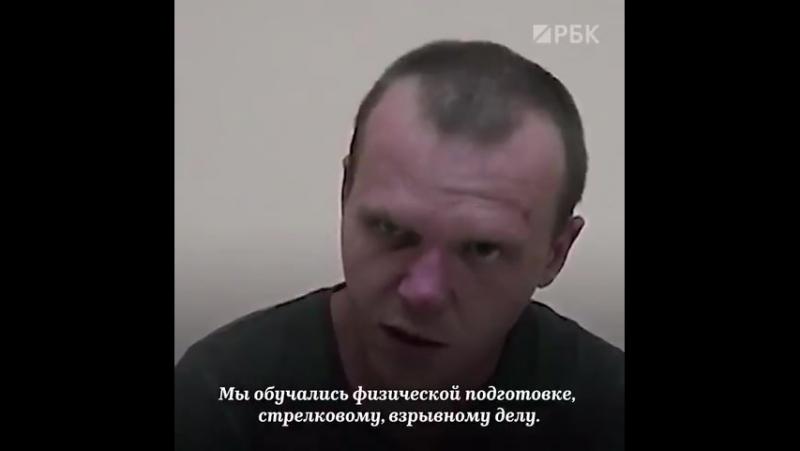 Видео допроса задержанного по подозрению в подготовке диверсий в Крыму