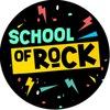 Школа рока NOW&HOW | Оренбург