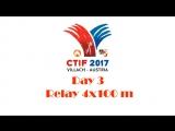 3 день. Villach CTIF 2017. Эстафета 4х100 м