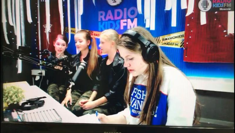 Radio Kids FM🌺
