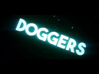 Интро для doggers