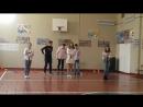 танец на вечер 19.10.17