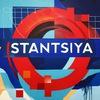 STANTSIYA - вільне кафе у Франківську