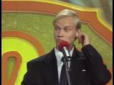 КВН.Юрмала.2000 - Питер - Путин, волк и семеро козлят