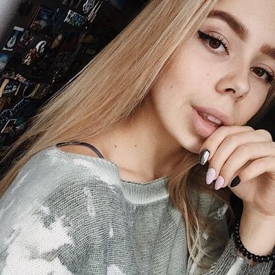 Арина Власкина