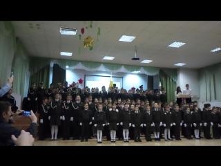 присяга кадетов школа №26 Тольятти