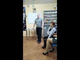 Мнение И. Семёнова г. Можайск о обучении