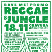 18 | 11 • REGGAE & JUNGLE PARTY • GRAVURA