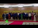 Путин и Трамп пожали друг другу руки на полях саммита АТЭС