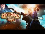 Bioshock Infinite Official Trailer