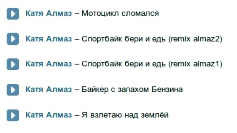 Главное позорище мотомира - Moto Dniwe